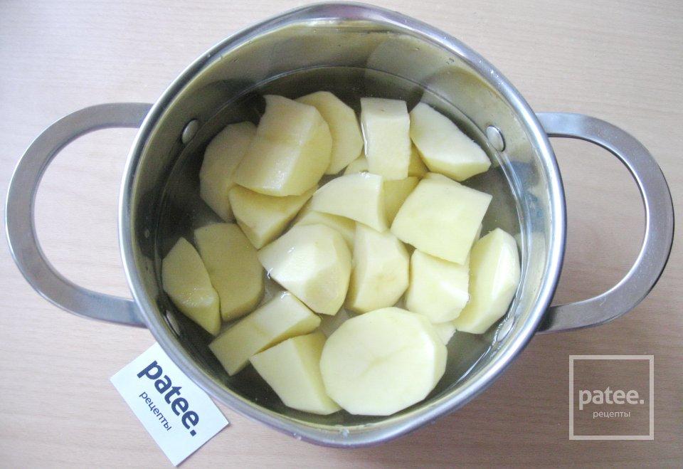 Картофельные зразы с рыбой