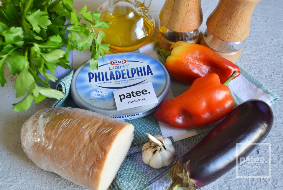 Брускетта с печеными овощами и сливочным сыром