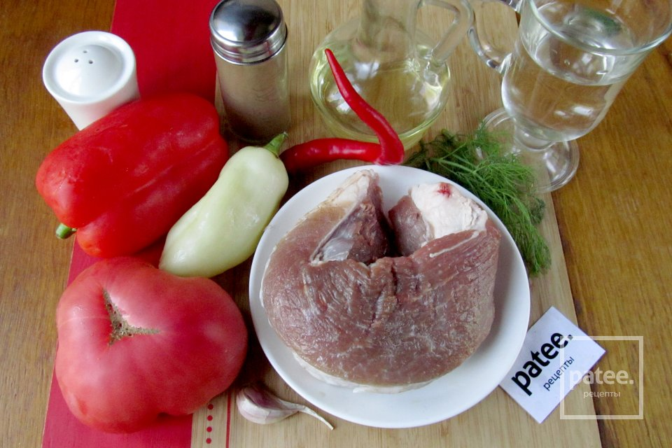 Свинина с перцем и помидорами