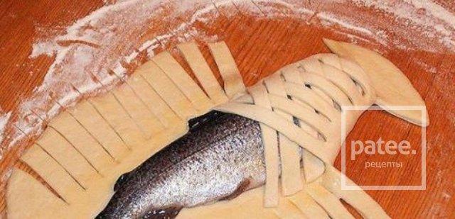Рыбник