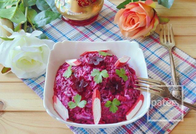 Салат со свеклой и крабовыми палочками
