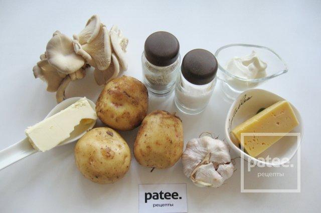 Запеченный картофель с чесночно-грибным маслом