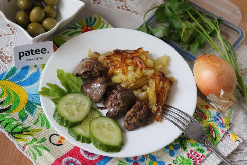Куриная печёнка жаренная с картошкой