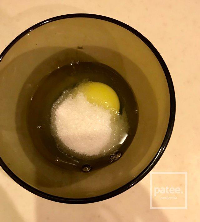 Кекс за 2,5 минуты
