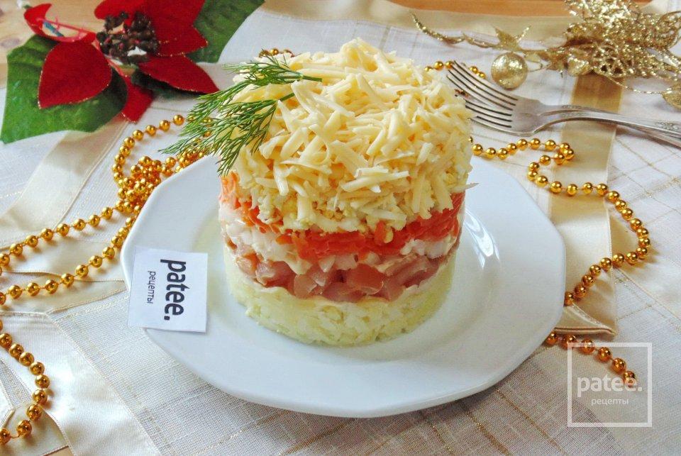 Салат с сырокопченой куриной грудкой