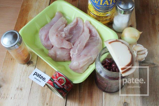 Куриные грудки с плавленным сыром и красной фасолью
