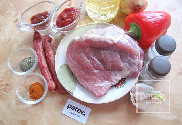 Гуляш из свинины с копчеными колбасками
