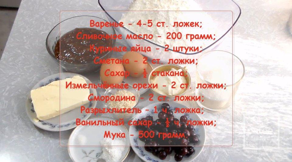 Кудрявый пирог с вареньем и ягодами
