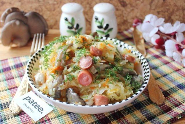 Капуста тушеная с грибами и картофелем