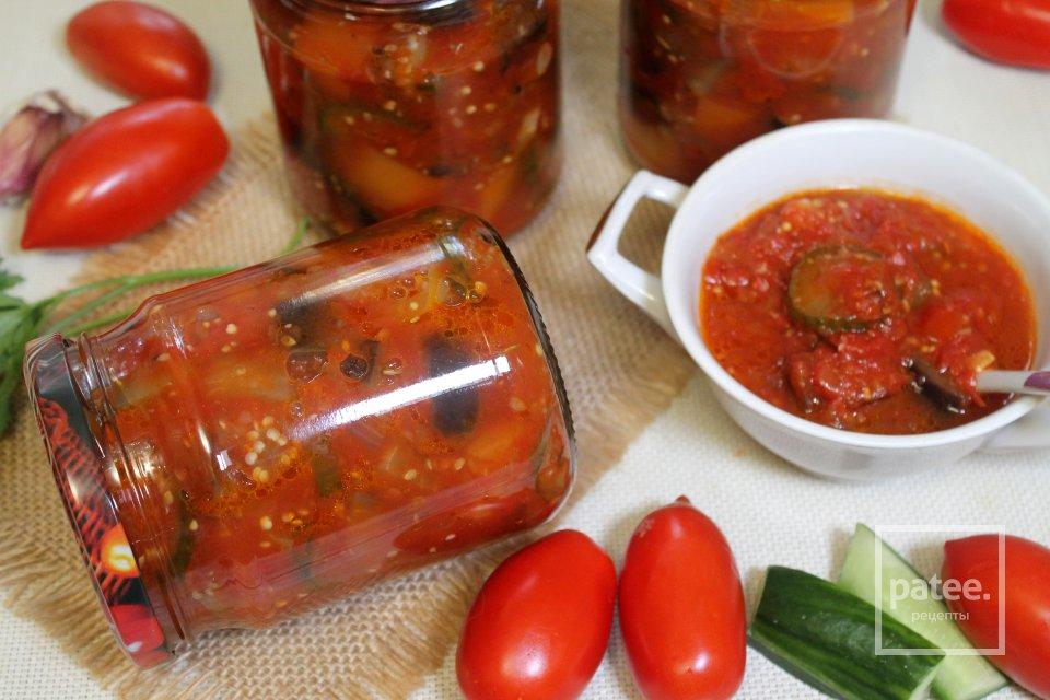 Баклажаны с огурцами в помидорной заливке на зиму