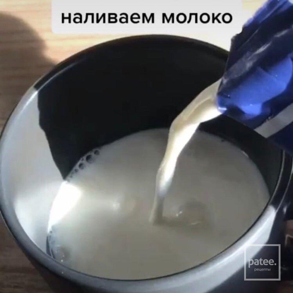 Мoккaчинo