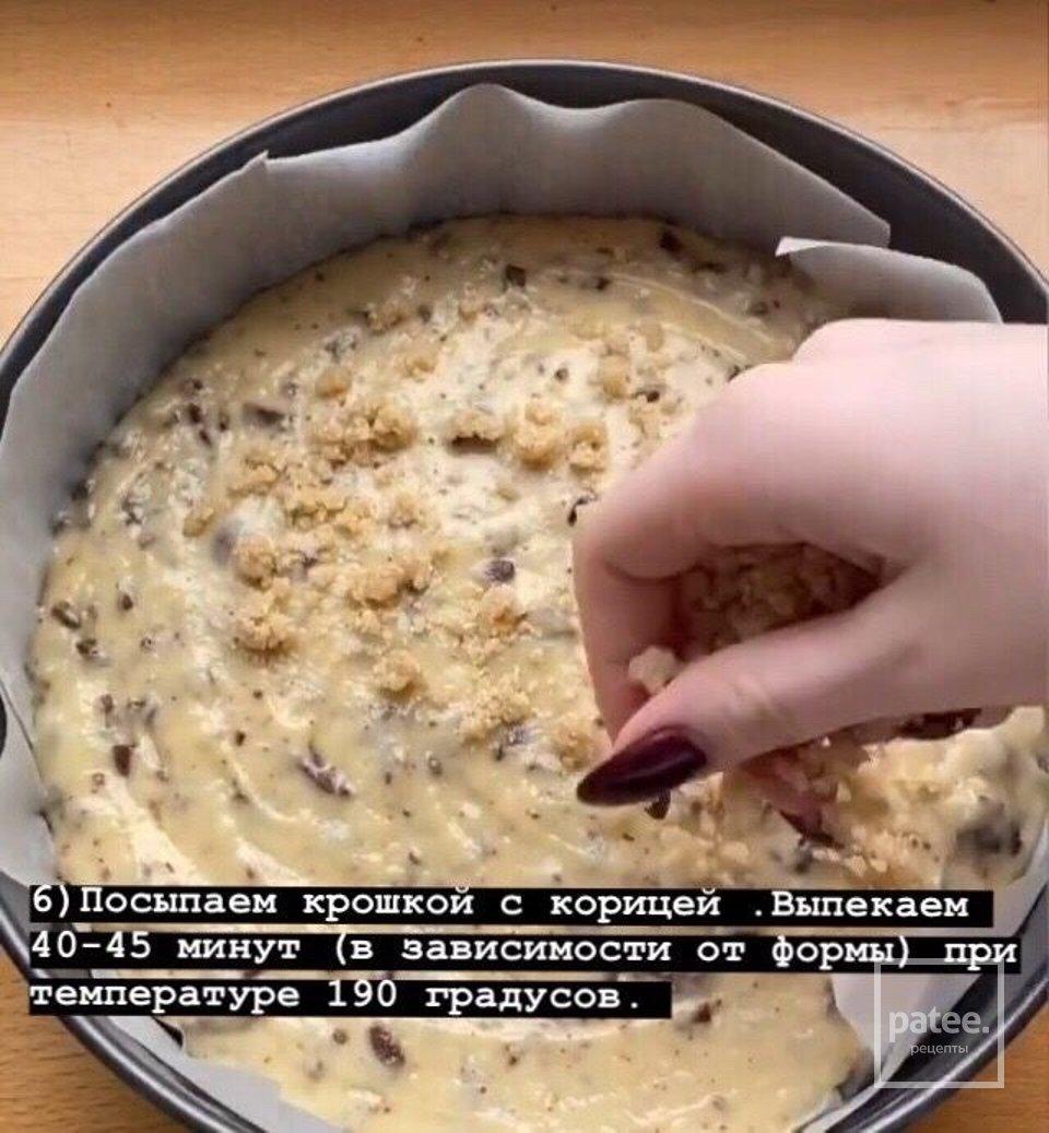 Песочный тортик